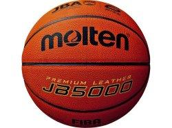 画像1: モルテン 6号検定球